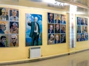 История № 19. «Портретная галерея к 50-летию АВТОВАЗа»
