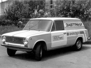 История № 29. «Электромобили: начало»